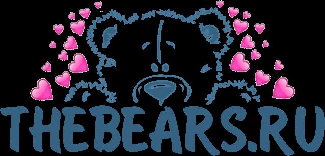 Большие плюшевые медведи в Волгограде